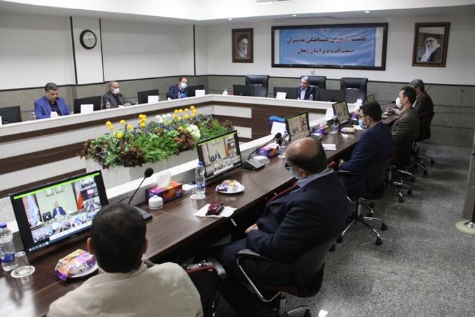 برگزاری اولین جلسه شورای هماهنگی مدیران صنعت آب و برق استان زنجان در سال99 با حضور ویدئو کنفرانسی وزیرنیرو
