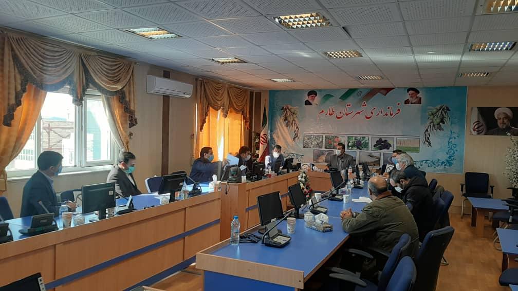 برگزاری جلسه بررسی مسائل  مشترک در حوزه آب وکشاورزی شهرستان طارم