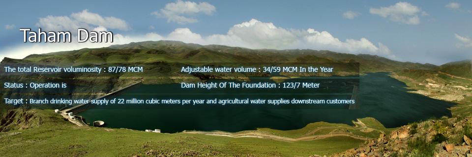 Taham Dam
